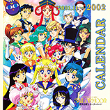 Sailor Moon 2002 Calendar