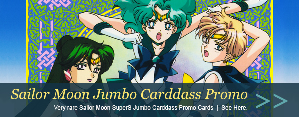 Sailor Moon SuperS Jumbo Carddass Promo