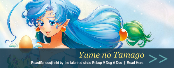 Yume no Tamago by Bebop Dog Duo