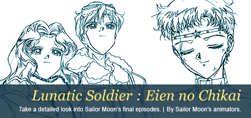 Lunatic Soldier Eien no Chikai