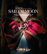 Sailor Moon La Reconquista Program Book