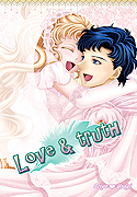 Love & Truth by MACO