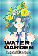 Water Garden by Mad Tea Party