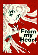 From My Heart by Pale Lilac