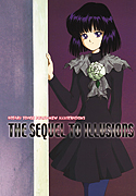 The Sequel to Illusions by Hino Ryutaro