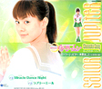 Sailor Jupiter Character Song