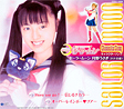 Sailor Moon Character Song